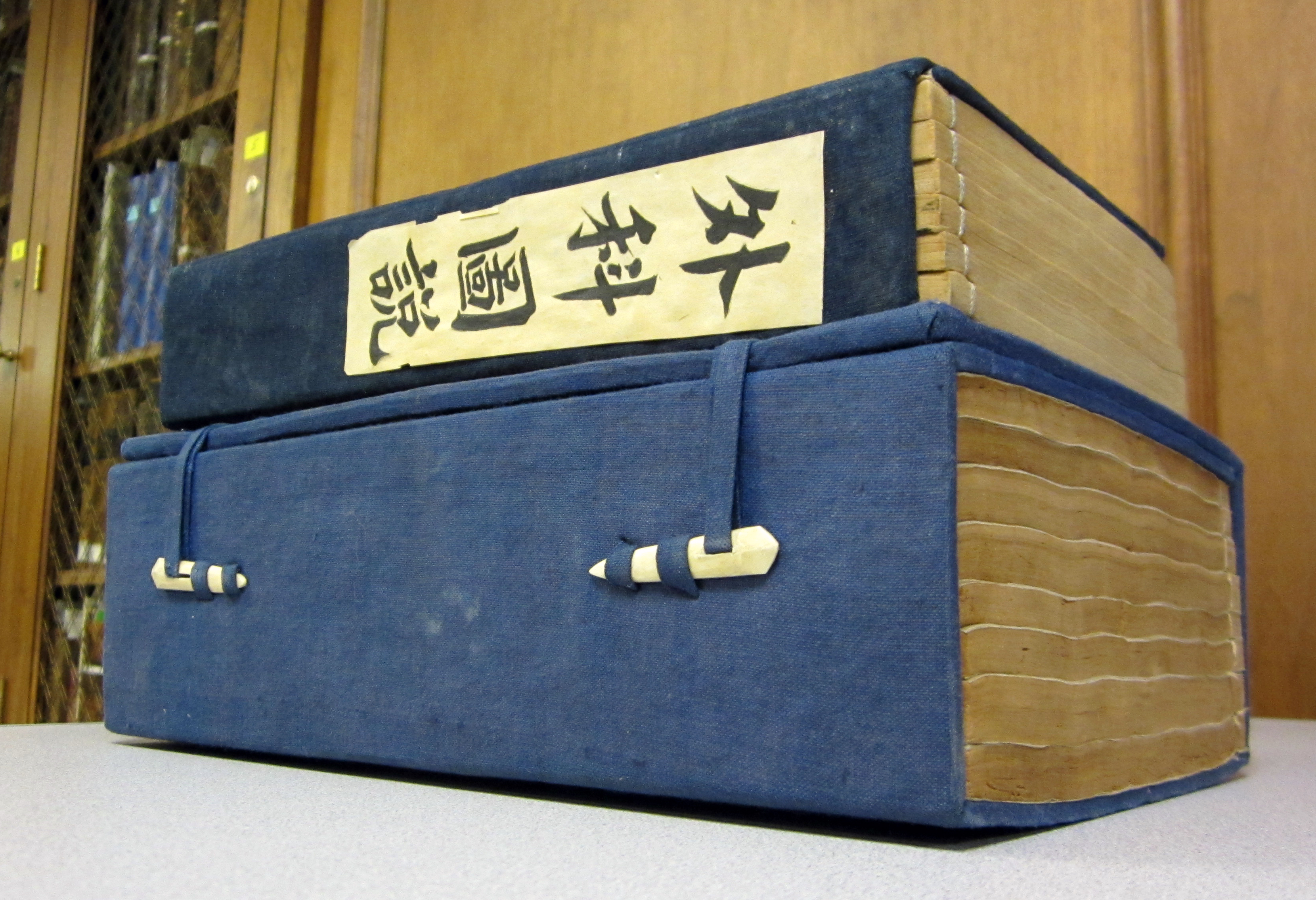 Treasures From The Rare Book Room Early Chinese Books