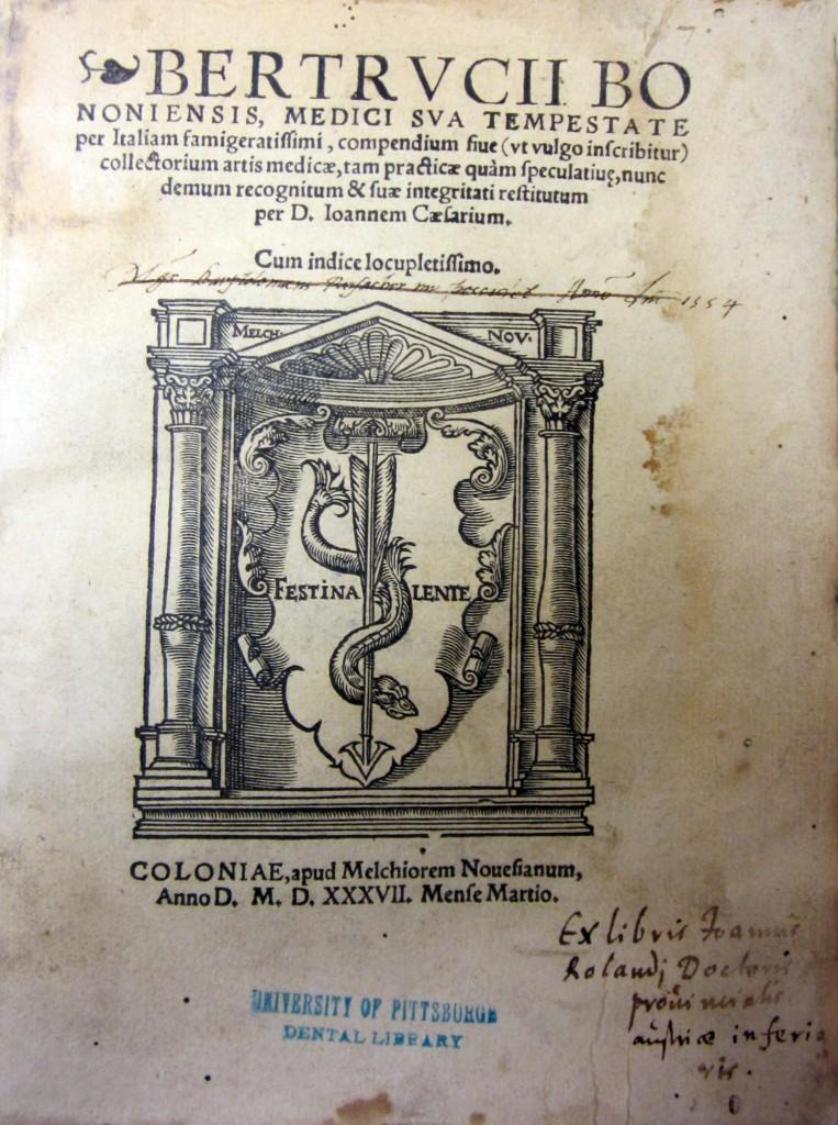 Art of Medicine title page