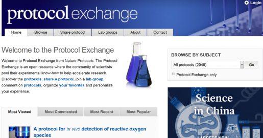 protocol-exchange