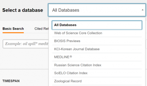 Screenshot showing Select Database feature